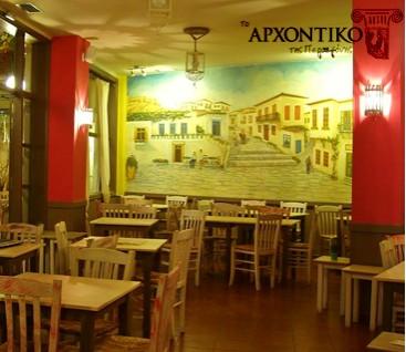 Το Αρχοντικό της Περσεφόνης - Πετρούπολη - 7€ για Πλήρες Aτομικό Γεύμα στην Πετρούπολη με Απεριόριστη κατανάλωση φαγητού, στο Μεζεδοπωλείο «Το Αρχοντικό της Περσεφόνης» στην Πετρούπολη!!! Επιλέξτε ελεύθερα από τον κατάλογο και απολαύστε αυθεντική ποιότητα σπιτικού φαγητού, σε φιλική ατμόσφαιρα που υπόσχεται να σας χαρίσει στιγμές χαλάρωσης αλλά και κεφιού, !!! εικόνα