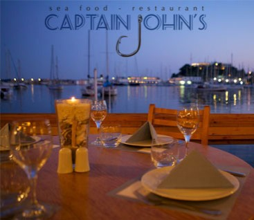 Θαλασσινά - Captain John's - Μικρολίμανο - 22€ από 44€ (Έκπτωση 50%) για το Εστιατόριο «Captain John's» στο Μικρολίμανο! Η προσφορά περιλαμβάνει πλήρες γεύμα 2 ατόμων με ελεύθερη επιλογή από τον κατάλογο με υπέροχες θαλασσινές γεύσεις! εικόνα