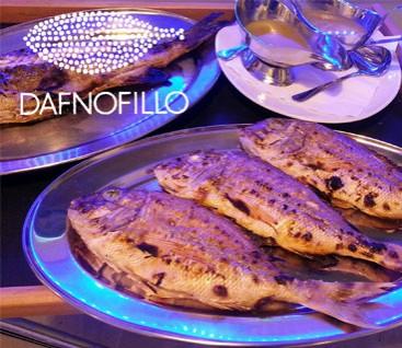 Μεζεδοπωλείο - Ψαροταβέρνα - Δαφνόφυλλο - Γλυφάδα - 25€ από 50€ (Έκπτωση 50%) για Πλήρες Γεύμα 2 Ατόμων με Φρέσκο Ψάρι και Κρασί, στο Μεζεδοπωλείο-Ψαροταβέρνα «Δαφνόφυλλο» στη Γλυφάδα!!! εικόνα