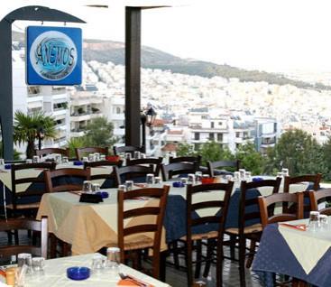 Εστιατόριο - Άνεμος - Πετρούπολη - 19€ απο 38€ (Έκπτωση 50%) για Πλήρες Σαρακοστιανό Γεύμα 2 Ατόμων στο εστιατόριο «Άνεμος» στην Πετρούπολη! Χτισμένο σε τοποθεσία με ειδυλλιακή θέα που κόβει την ανάσα, προσφέρεται για δείπνα μαγευτικά, τετ-α-τετ ρομαντικά αλλά και παρεΐστικα! Διατίθεται ειδική προσφορά και για Αρτήσιμο Μενού! εικόνα