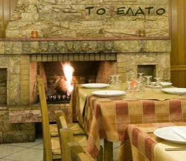 Ταβερνα – Το Έλατο – Χασια – 28€ απο 65€ (Έκπτωση 57%) για ενα Πληρες Πασχαλινο Γευμα 2 Ατομων με παραδοσιακες γευσεις και ψητα κρεατα στα καρβουνα για τις γιορτινες ημερες, αλλα και για ανημερα του Πασχα, ακολουθωντας πιστα τα εθιμα μας παρεα με Live Μουσικοχορευτικο προγραμμα, στην Ταβερνα «Το Έλατο» στη Χασια!!!